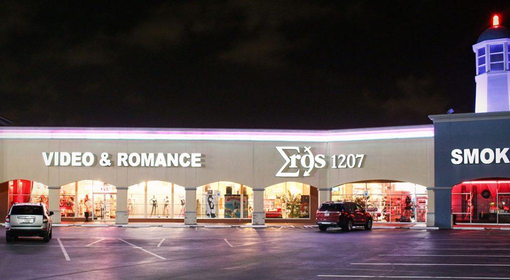 Eros1207 Entrance