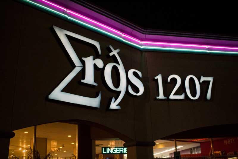 Eros 1207 Adult Novelty Store